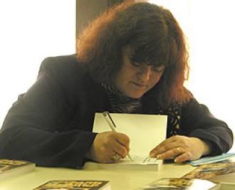 Ралица Дерилова